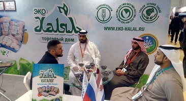 RUSSIA HALAL EXPO 2019